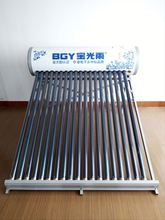 Neoteric Economic China Solar Heater With Great Price