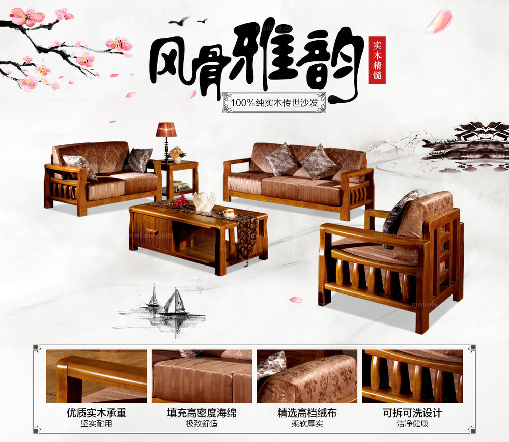 2015 New Style Solid Wood Sofa Set Design Buy Wood Sofa Set Designs Wood Carving Sofa Sets