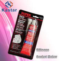 Factory manufacture strong adhesion RTV silicone sealant for metering device