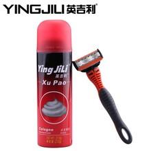 China best manual shaver razor manufacturer factory