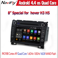 """Android 8"""" CAR DVD PLAYER For Great Wall Hover H3 H5 with GPS navigation / Russian language Quad core Pure Android 4.4"""