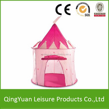 Hot sales kids play castle tent pink color/Princess Tent/children Tent