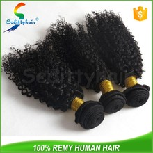 grade 7a natural color curly hair weaving 100 unprocessed remy brazilian virgin human hair extensions