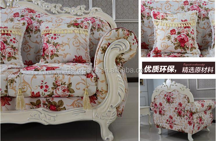 Ordinaire ... Flower Patterns Sofa For Living Room 3048# QQ20140719161044  QQ20140719161054 QQ20140719161120 QQ20140719161150 ...