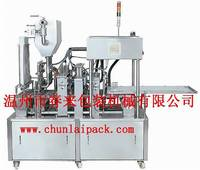 PCF-4 Manufacturers sellingbubble tea cup filling sealing machine