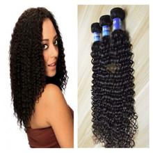 Factory price good texture mona 7a wavy hair full cuticle cheap brazilian hair weaving