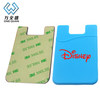 customized durable sticky silicone card holder for various mobile phone