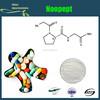 nootropic //aniracetam /oxiracetam /noopept / pramiracetam /coluracetam /sunifiram /Tianeptine Sodium Salt //cas 30123-17-2