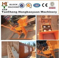 small and lower investment QMR2-40 QCM1-40 cheap and small clay brick machine machine / clay blocks machinery price in Mexico