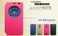 2015 PUDINI Goldsand series custom cell phone flip case for zenfone 2