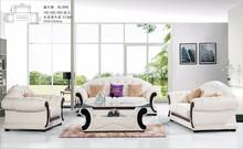 Hot Sale Modern Furniture Sofa Sets