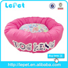 Factory directly cute best Selling Lovely Soft Fabric pink large dog beds