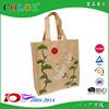 OEM welcome 1000pcs MOQ Bopp laminated pp woven shopping bag