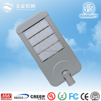 New! Led street light 120w replacement with led street light picturer