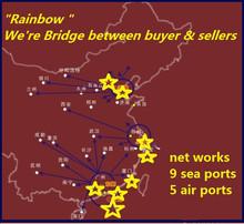 India promotor de la carga en Guangzhou