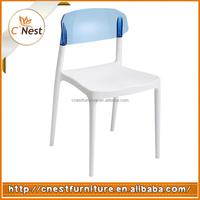 Elegant Plastic Pc Resin Wedding Banquet Chiavari Chair White