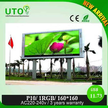 P10 mobile truck/car/ trailer led display