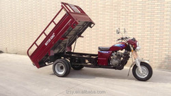 cargo tuk tuk bajaj three wheel motorcycle india (SY150ZH-F1)
