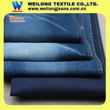 B2035/B2036/B2350 china cheap price thin stretch jeans cotton stretch twill fabric