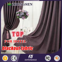 Luxury wedding duvet cover 100% polyester projector curtain
