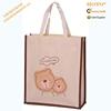 Eco reusable colorful foldable non woven bag non-woven shopping bag
