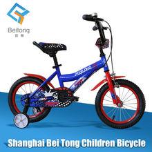2015 New style high quality high-grade cheap mini bike