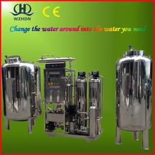 RO pure water making machine