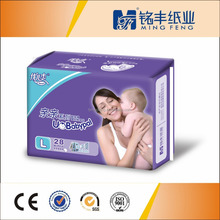 diaposable clothlike absorbent baby diaper changing pad