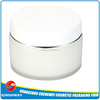 PP Cosmetic Jars Wholesale Double Layers Cream Packaging