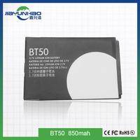 china goods wholesale 850mah 3.7v A1200 / E2 / V235 original mobile phone battery
