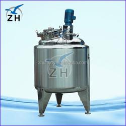 liquid agitator for liquid/milk/lotion/cosmetic/adhesive