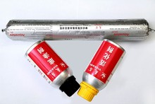 Polyurethane sealant for wall joints
