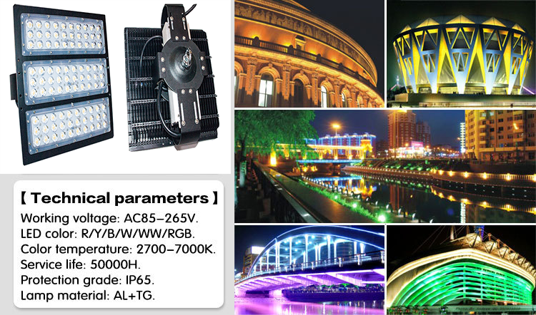 2015 Hot Sale 50W 100w 150w 200w color changing outdoor rgb LED Flood Light