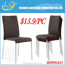 FOSHAN LIANSHENG PROMOTION COLORFUL FABRIC CHAIR WITH CHROME LEGS(ROUND TUBE LEGS)