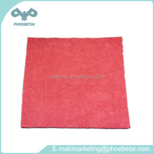 Bright Pink Color Terry Microfiber Edgeless Cloth Kitchen Towels