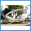 electric pedal taxi passenger tricycles for sale