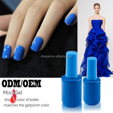 Wholesale 1272 color uv gel polish,pure colors uv gel (OEM)