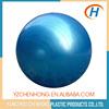 2015 massage ball, anti burst ball yoga ball gym ball, heating massage balls