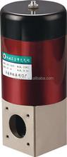 DDC-JQ series electro-magnetic vacuum gas valve