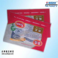food packaging printed and laminated heat seal pouches