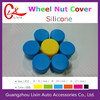 hot sale silicone nuts cover