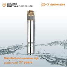 4skm 100 Water Pumps Motor,High Pressure Water Pumps Ski Price