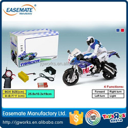 3ch rc nitro motorcycle toy motorbike Chinese motorcycle sale