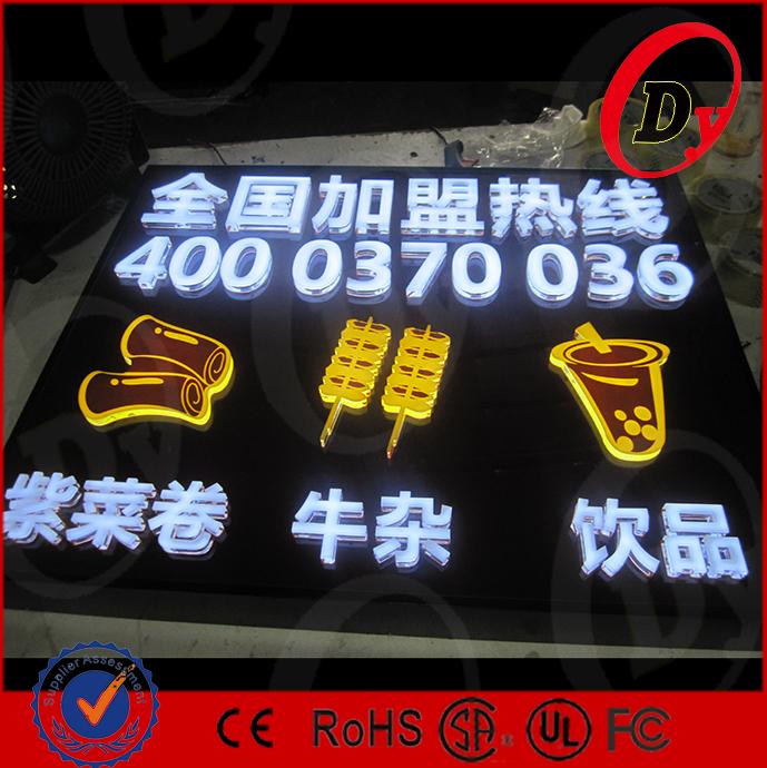 Custom made esterna impermeabile lista del menu 3d HA CONDOTTO il tabellone segno acrilico