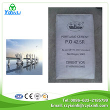 high quality cement 42.5r in cif price