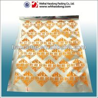 Chocolate Packaging Material With 3 Side Seal Package