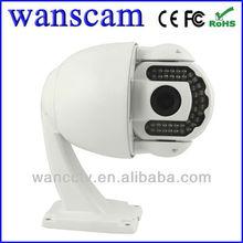 Wanscam (HW0025)-H.264 Wifi Outdoor Camera Security HD IP Wifi Pan Tilt Zoom Camera