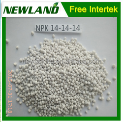 Slow release granular fertilizer