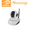 Ir Cut Network IP Wifi Lowes Home Wireless Security Cameras