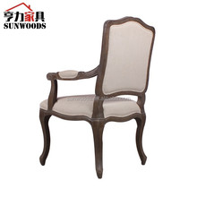 Antique wooden frame chair, Dash Armchair, printed fabric one seat chair